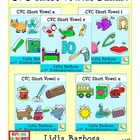 CVC Short Vowels Clip Art Bundle for Teachers
