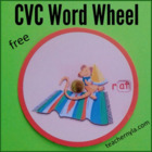 CVC WORD WHEELS FREEBIE :)