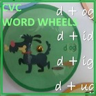 CVC WORD WHEELS - In Black and white - And color