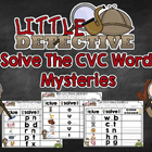 CVC Word Activities For K and 1 (Common Core)