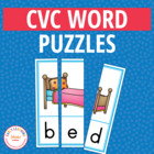 CVC Word Puzzles: Phonics Fun for ECE
