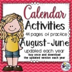 Calendar Activities - 4 Pages of Working With the Calendar