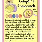 Camper's Compounds - 2 Sets of Fun Compound Word Practice