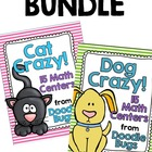 Cat & Dog Crazy BUNDLE! 15 Math Centers - Numbers, Clocks,
