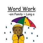 "Center Game ""The -ain Family!"" Word Work / Phonics / Spell"