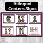 Center Signs for the Dual Language Classroom: English and Spanish