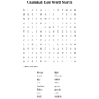 Chanukah Easy Word Search