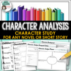 Character Sketch / Study Activities for ANY Novel or Short Story