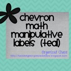Chevron Math Manipulative Labels (Teal)