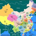 China - Overview