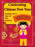 Chinese New Year Freebie- Year of the Horse 2014