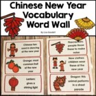 Chinese New Year Vocabulary - Word Wall, flashcards -Diffe