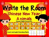 Chinese New Year Write the Room Activity - French and English