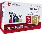 ChineseCUBES Starter Pack-Software, Chinese learning, digi