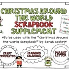 Christmas Around the World Scrapbook {Supplement}