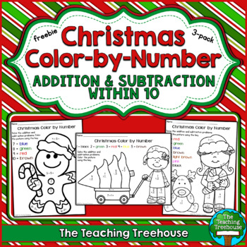 Christmas Color by Number ~ Addition & Subtraction Within 10 ~ 3 Pack