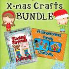 Christmas Craftivity BUNDLE
