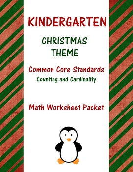 Christmas Kindergarten Math Common Core Worksheets
