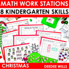 Christmas Math Work Stations Common Core Aligned