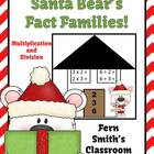 Christmas Multiplication Division Facts Center & Interacti