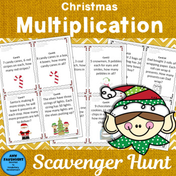 Christmas Multiplication Scavenger Hunt