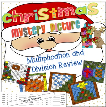 Christmas Mystery Pictures Multiplication and Division Review- Pack 2