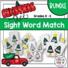 Christmas Tree Sight Word Match Bundle