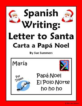Christmas Writing Assignment - A Letter to Santa Claus in Spanish