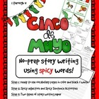 Cinco de Mayo FREE No Prep Narrative Writing