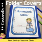 Cinderella Themed Daily Work Folder Covers for Elementary