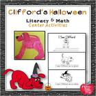 Clifford's Halloween Lesson plan and Activities
