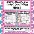 Color Burst Teacher Organizer and Student Data Folder Bundle