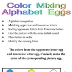 Color Mixing Alphabet Eggs