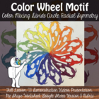 Color Wheel Motif Art Lesson