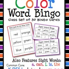 Color Word Bingo - Class set of 30 Bingo Cards