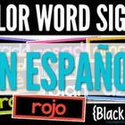 Color Words Classroom Signs EN ESPAÑOL {Black Series}