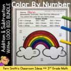 Color Your Answers Printables Bundle for Third Grade - 3.N
