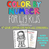 Color by Number for Big Kids {4th Grade Common Core Math *