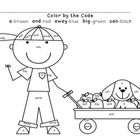 Color by the Code-Dolch Sight Word Practice