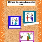 Colored Chinese Classroom Expression Pics for Walls