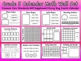 Common Core 3rd Grade Calendar Wall Set-Supplement Every D