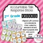 Common Core Accountable Talk/Reading Response Sticks {2nd Grade}