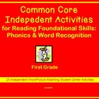 Common Core  Activities for Phonics & Word Recognition for