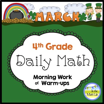 Common Core Daily Math for 4th Grade - March Edition