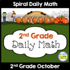 Common Core Daily Math for Second Grade - October Edition