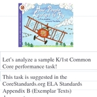 Common Core ELA K or 1 Performance Task