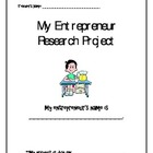 Common Core Entrepreneur Research Project Economy Unit
