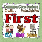 Common Core First Grade Posters, I will statements, Modern Font