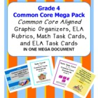 Common Core Grade 4 Mega Pack