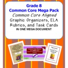 Common Core Grade 8 Mega Pack